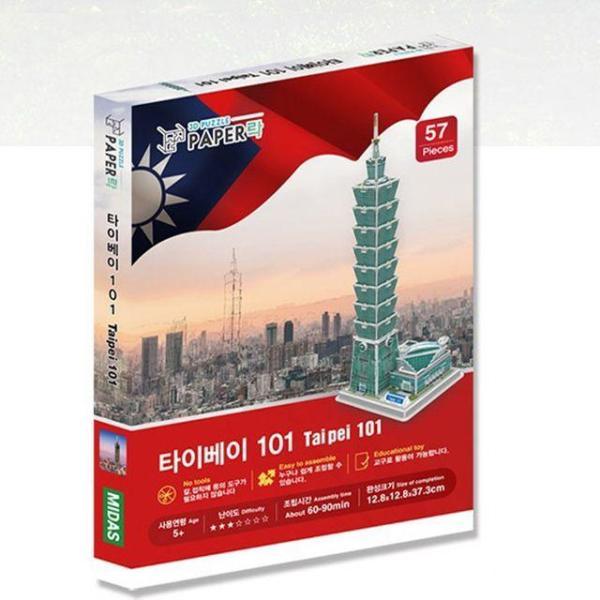 현풍 A4 백색투명D링바인더 5cm D30-5 상품이미지