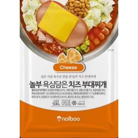 놀부)치즈부대찌개(국산햄/국산야채)(500G/2인분)