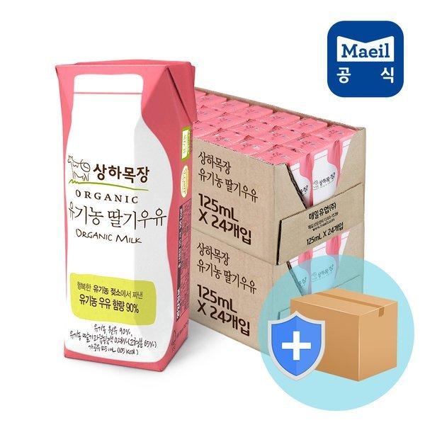 상하목장 유기농 딸기우유 125ml 48팩 상품이미지