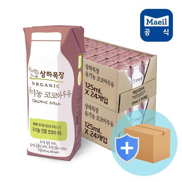 상하목장 유기농 코코아우유 125ml 48팩 상품이미지