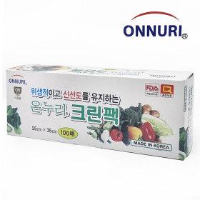 SM 온누리 크린팩(25cm35cm) 100매 비닐봉투 비닐팩