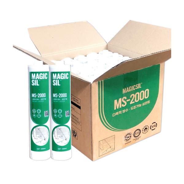 MS2000(25EA)/박스단위 변성우레탄실리콘 우레탄 방수 상품이미지