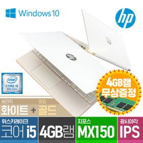 Pavilion 15-cs1048TX NVMe256GB MX150 Win10