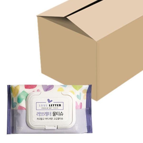 태승 3D 인솔 황토깔창 모더러스 깔창 운동화 스포 상품이미지