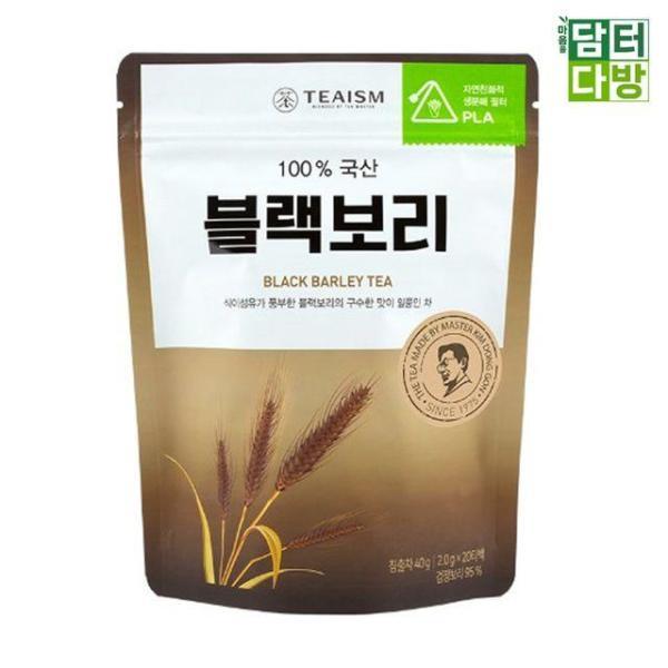 SW120/프릴잠옷세트/셔링파자마/잠옷세트/파자마/홈 상품이미지