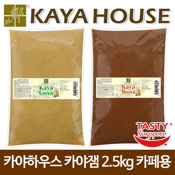 싱가폴 카야하우스 카야잼2.5kg/카야토스트 상품이미지