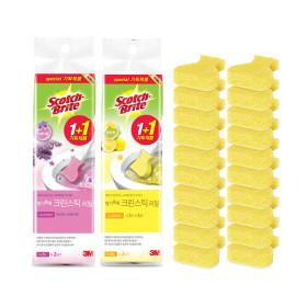 크린스틱 변기청소 리필 향기톡톡 10+10입 레몬