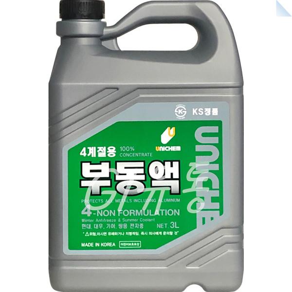 유니켐 부동액 3L 냉각수 현대 기아 쌍용 황녹색 상품이미지