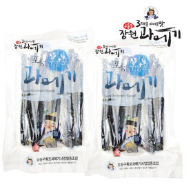 포항 구룡포과메기 꽁치 반손질진공 10마리(20쪽) 2개