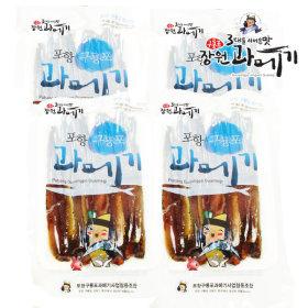 포항 구룡포과메기 꽁치 손질진공 5마리(10쪽) 4개