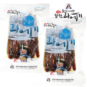 포항 구룡포과메기 꽁치 손질진공 10마리(20쪽) 2개