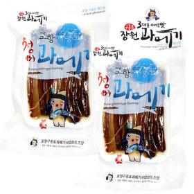 포항 구룡포과메기 청어 손질진공 10마리(20쪽) 2개