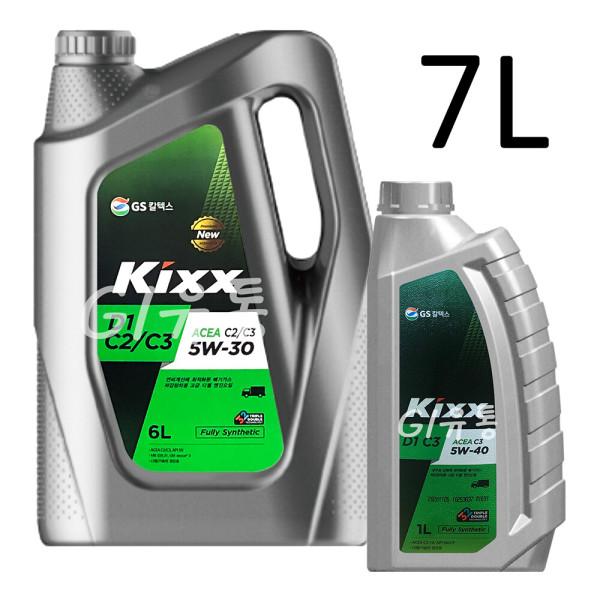 킥스 Kixx D1 C3 5W-30 6L 1개+1L 1개 디젤 엔진오일 상품이미지