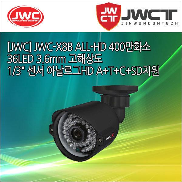JWC-X8B ALL-HD 400만화소 36LED 3.6mm 고해상도 상품이미지
