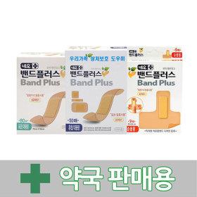 네오밴드 표준대용량80매+혼합50매+손가락밴드9매
