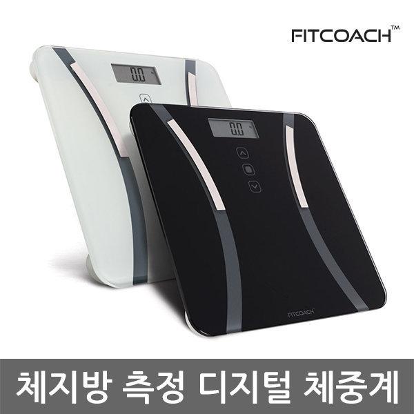 핏코치 Scale Bia 체지방 스마트 체중계 BMI측정/검정 상품이미지