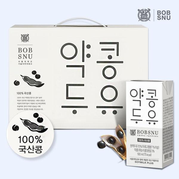 서울대공동개발 약콩두유 190mlx24팩 : 국산콩100% 상품이미지