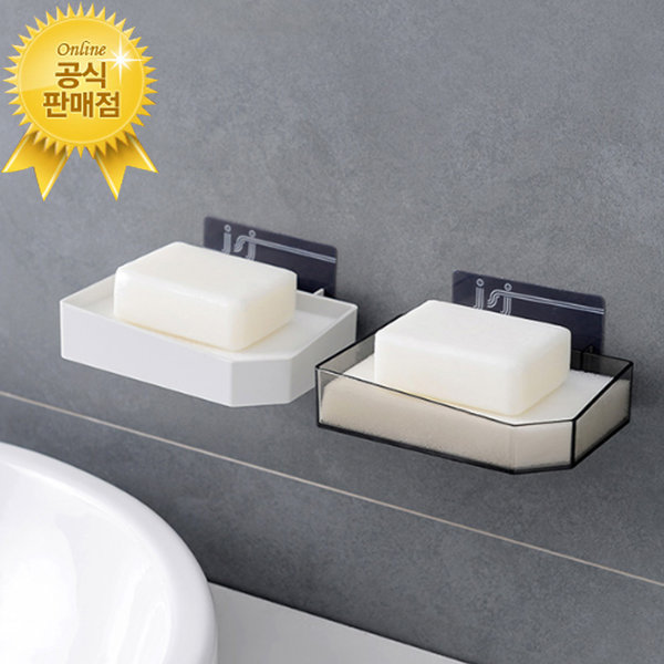 욕실 인테리어 무타공 벽부착 선반 비누거치대 SOAP 상품이미지