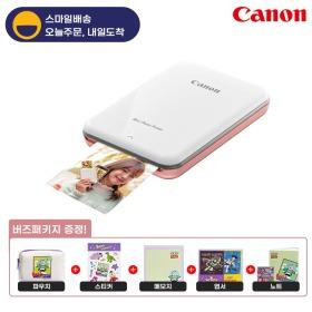 포토프린터 캐논 인스픽 PV-123 로즈골드 + 인화지10매