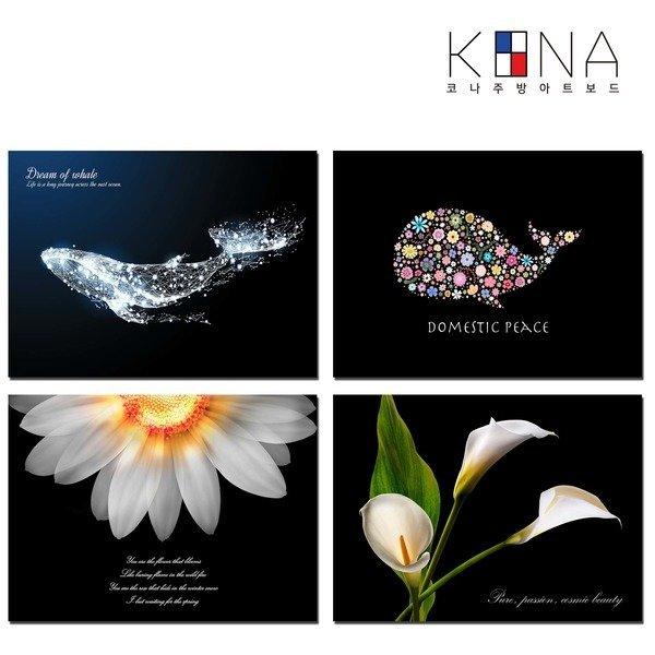 코나 주방아트보드 -인기 Best 22 컬렉션 아트 글라스 상품이미지