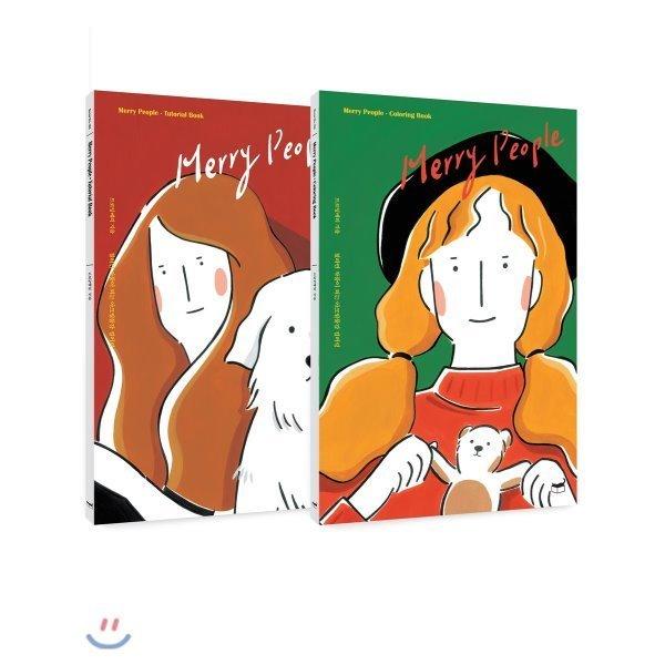 Merry People : 칠하면 작품이 되는 아크릴물감 컬러링  드로잉메리 상품이미지