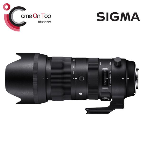 1위(컴온탑) S70-200mmF2.8 (니콘/필터/USB독/10만원) 상품이미지