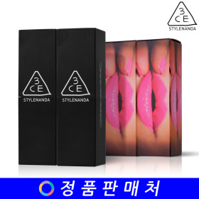 3CE matte lip color 908
