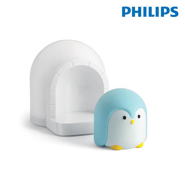 펭귄 44010 블루 LED 수유등 무드등 취침등 상품이미지