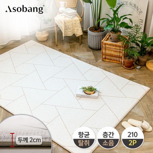 아소방 1+1 프라임 놀이방매트 스플릿 210 (210x140x2cm) 상품이미지