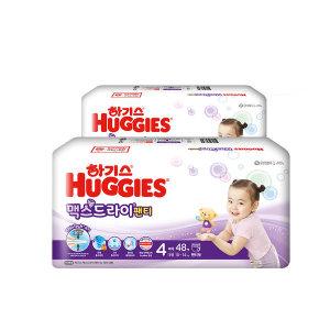 [하기스]맥스드라이 팬티 4단계 대형 여아 48X2/기저귀