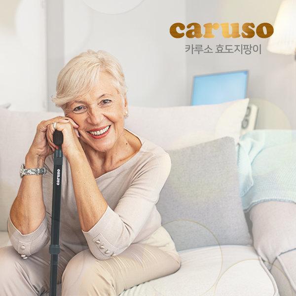 카루소 초경량 LED 4단 접이식 효도 노인용지팡이 상품이미지
