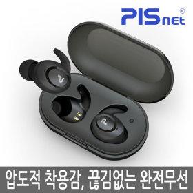 리퍼-착용감좋은 무선 블루투스이어폰 피스넷 프리핏