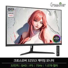 32SS 32인치 PLUS QHD HDR 떡상 게이밍 모니터