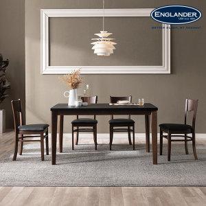 포튼 화산석 4인용 식탁(의자4)