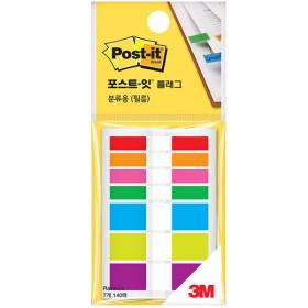 포스트잇 683 Rainbow/3M/포스트/접착메모지/인덱스