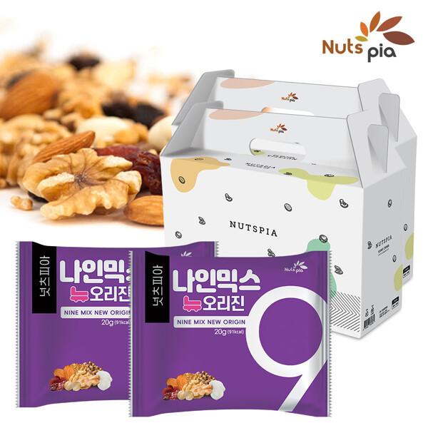 (현대Hmall) 넛츠피아  New 나인믹스 오리진 100봉 선물세트 (50봉x2세트) 하루 한줌견과 상품이미지