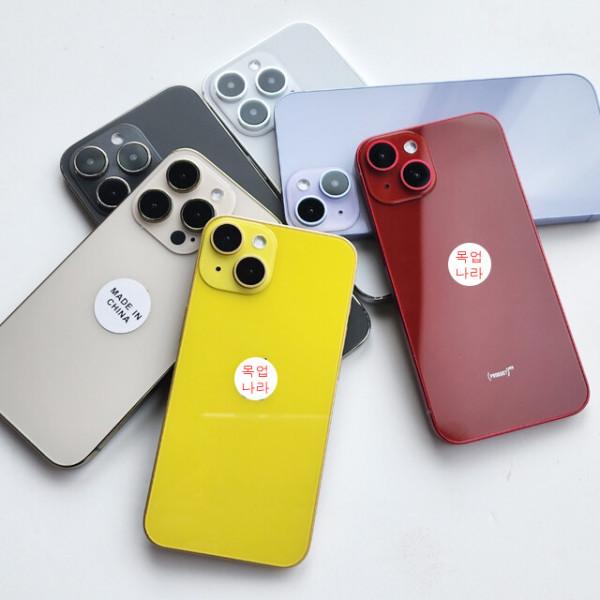 목업 목업폰 목각폰 아이폰11/XS/노트10/V50/A30/S10 상품이미지
