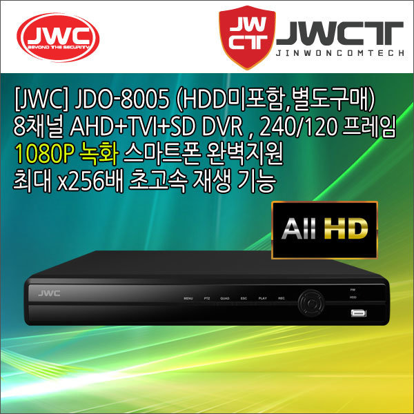 JWC JDO-8005(HDD미포함)AHD+TVI+CVI+SD 8채널녹화기 상품이미지
