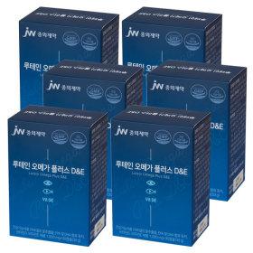 루테인 오메가 플러스 DE 1000mgx30캡슐 6개