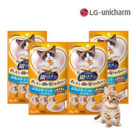 긴노스푼 고양이간식 해피쥬레(게맛살)x4팩