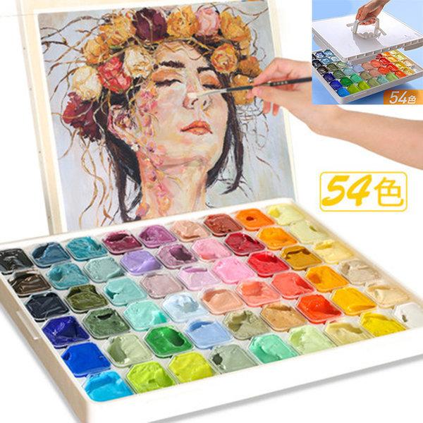 Mari54색 미술도구상자 수채화물감 학생초보자파레트 상품이미지