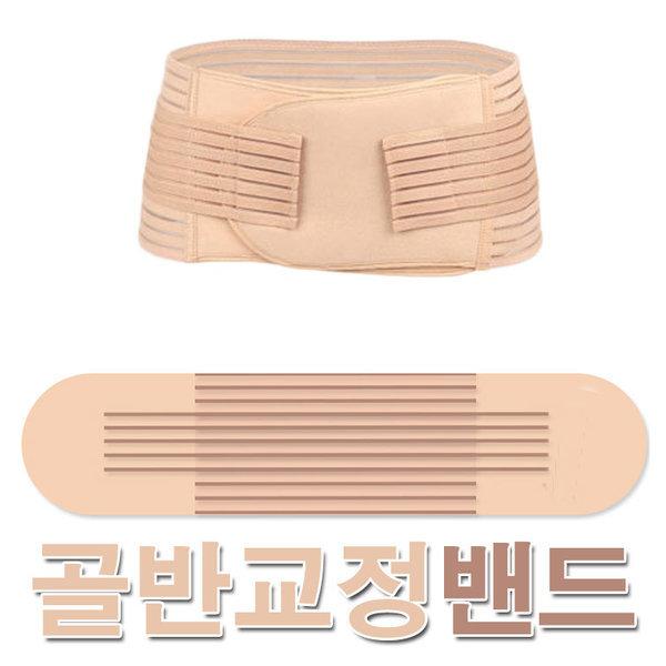 골반교정밴드 자세교정 골반밴드 2중구조 출산후관리 상품이미지