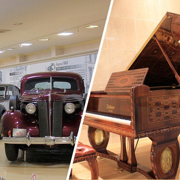제주 세계자동차 피아노박물관/실내관광지 상품이미지