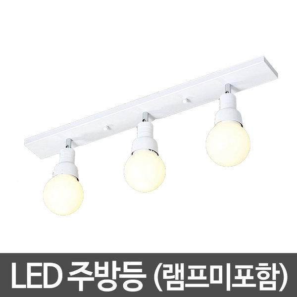 LED주방등 백색 LED등 LED조명 LED식탁등 레일조명 상품이미지