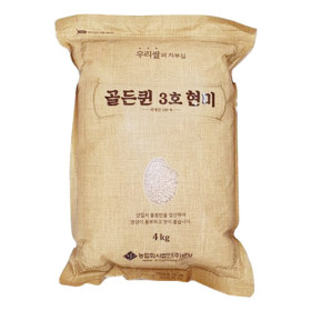 골든퀸 3호현미 4KG