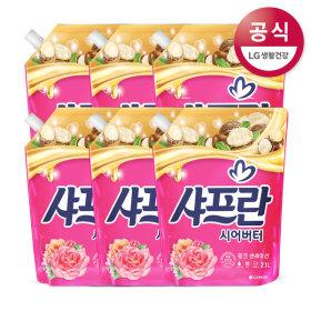 기분좋은향기 샤프란 섬유유연제 핑크 2.1L 6개