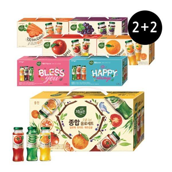 웅진식품 자연은 꼬마병 180ml12병x4세트 선물세트 상품이미지
