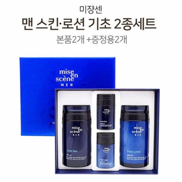 쿠잉솝 어성초 수제비누 KC인증 상품이미지