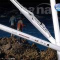바낙스 바다 갯바위 낚시대 카고 원투 릴대 찌낚시대