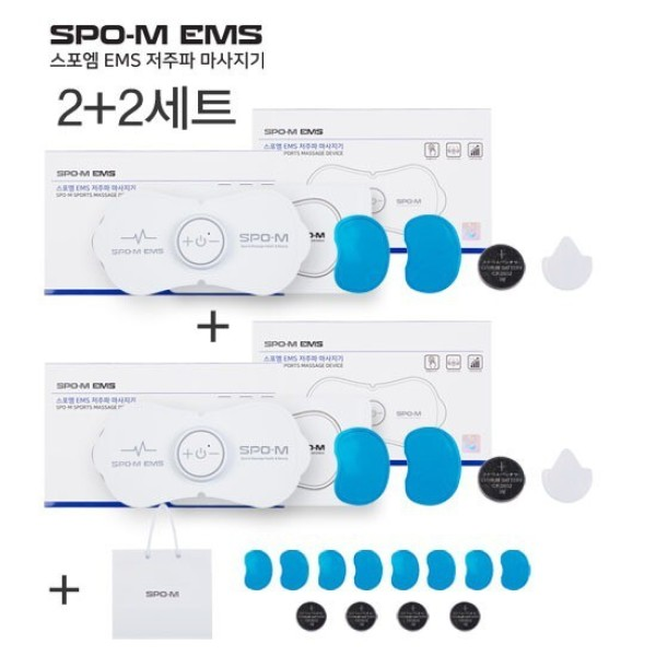 SPO-M  스포엠 EMS 마사지기 2+2set +리필팩4set+쇼핑백1 상품이미지